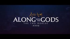 Download Thử Thách Thần Chết: Giữa Hai Thế Giới mới nhất