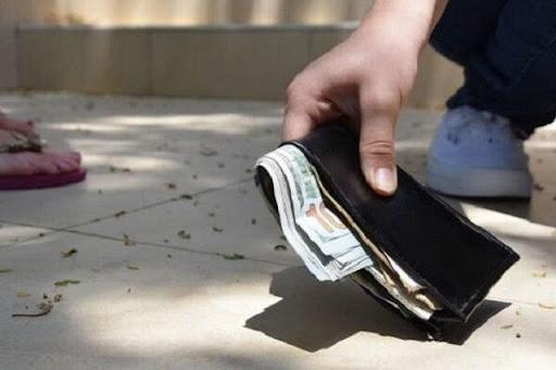 Giấc mơ nhặt được tiền có ý nghĩa như thế nào